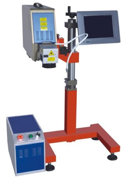 On-line fibre laser marking machine
